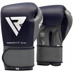 Обзор боксерских перчаток RDX Leather Pro C4