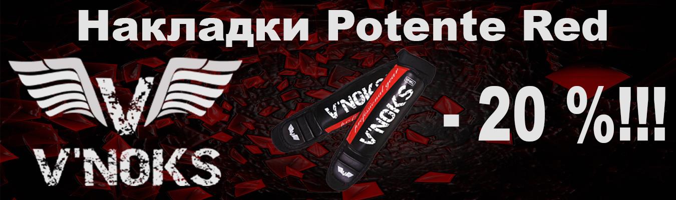 aktsiya-v`noks-potente-red-boxingstore