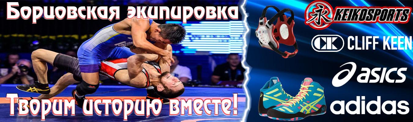 baner-volnaya-borba-boxingstore