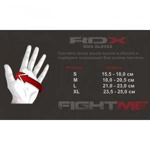 Перчатки для ММА RDX Blood р. XL