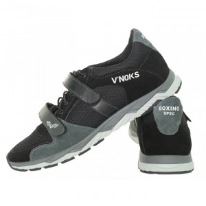 Кроссовки V`Noks Boxing Edition Grey New р. 44