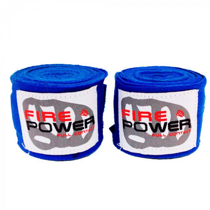 Боксерские бинты FirePower (FPHW1) Blue 3 м