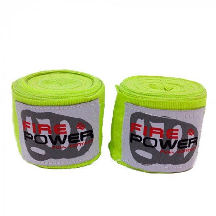 Боксерские бинты FirePower (FPHW1) Green 4.5 м