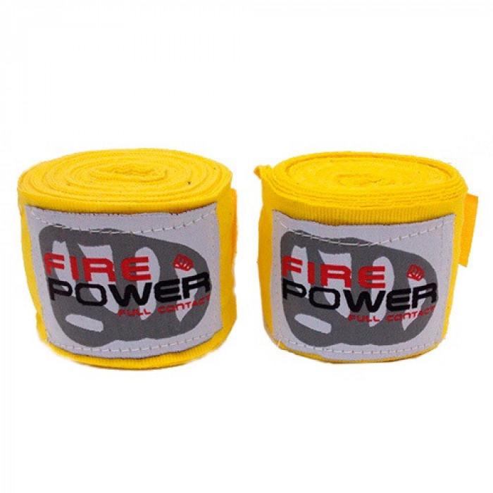 Боксерские бинты FirePower (FPHW1) Yellow 4.5 м