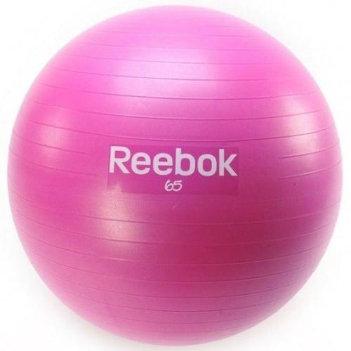 Фитбол Reebok 65 см (RAB-11016MG)