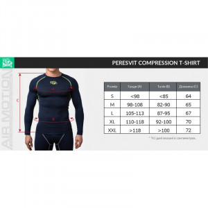 Компрессионная футболка Peresvit Air Motion Compression Long Sleeve T-Shirt (501007-101) Black р. XL