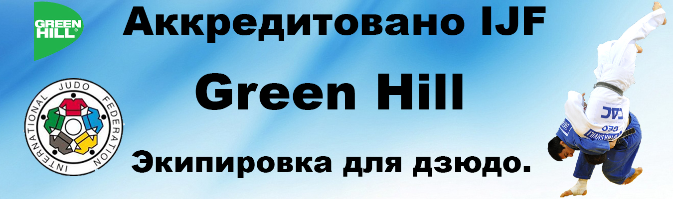 baner-green-hill-dzyudo-boxingstore